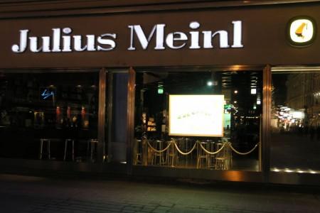 800px-2006-03-03_Julius_Meinl