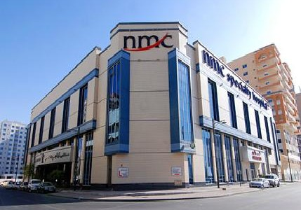 nmc-specialist-hospital Building